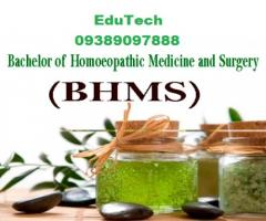 Top bachelor of ayurveda, medicine and surgery (bams) colleges in up and delhi-ncr (2018-19)